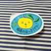 ◆広島空港◆因島のはっさくゼリー◆