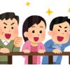 【日曜回顧】第61回 有馬記念(GI)