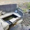 木津温泉 洗濯の湯、野菜洗いの湯