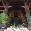 奈良県 東大寺[大仏]までツーリング