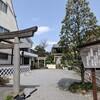 下練馬の富士塚 北町浅間神社と白狐霊石