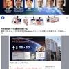 今年も開催します。12/9(水)「IT Day Japan 2020」(無料) !