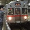 東急7700系、養老鉄道で第2の鉄路を走る