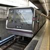 2019年最初の大阪メトロ撮影車両は…
