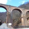 高崎2めがね橋とシャンゴ風スパゲティ