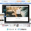 ペライチ、日本のものづくり企業の認知促進でリンカーズと提携 〜製造業向けWEBテンプレートで、初心者でも簡単にWEBページ作成を実現〜
