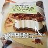 セブンプレミアム「クランチチョコ&ビスケットサンド」は見た目と食感が斬新!
