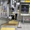 神田駅は酔っ払いが多いので気をつけましょう。
