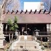 勝負前には訪れたい気象神社