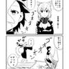 にゃんこレ級漫画 「克服」