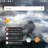 【Android版】Google Play Musicのアプリで「最近のアクティビティ」・「マイライブラリ」・「I'm Feeling Lucky」や特定のアルバムなどを開くショートカットをホーム画面に作る方法