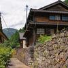 日本三大秘境のひとつ宮崎県椎葉村十根川重要伝統的建造物群保存地区へ