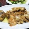 【ギーチキン】 料理はシンプルでいい!! 材料5つでシンプルだけど贅沢な味