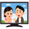 【もう一度見たいドラマ】安田成美&岸谷五朗&トヨエツ『この愛に生きて』。