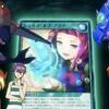 遊☆戯☆王SEVENS 第55話 雑感 水着ロミンちゃんエッッッッッ。朝っぱらからなんちゅうドスケベアニメやってんだ。