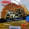 カリッとしたチーズデニッシュ/ヤマザキ