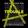 浜崎あゆみ「ayumi hamasaki TROUBLE TOUR 2020 A~サイゴノトラブル~」セットリスト