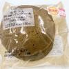 ローソン もちっと黒糖パンケーキ 抹茶ホイップ&黒蜜クリーム 沖縄県産黒糖 食べてみました