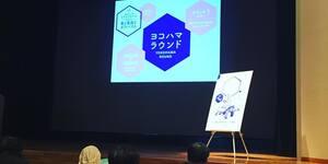 横浜トレンナーレ2017『島と星座とガラパゴス』の公開対話シリーズ「ヨコハマラウンド」ラウンド1に行ってきました。