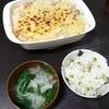 グラタン、豆ご飯、味噌汁