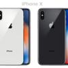 【Apple iPhoneX】予約開始時間や充電方法について 購入前に超基本的なことを聞いてみた