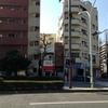 【今週のラーメン1449】 東京麺珍亭本舗 鶴巻町店 (東京・江戸川橋) 油そば+青ねぎ