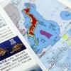 「竹島を不法占拠したのは韓国」と出題されて発狂する哀れな韓国人