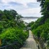 【湘南・鎌倉市】素朴な『極楽寺』から極楽寺坂を通って、縁結びの『成就院』へ【通いのデュアルライフ】