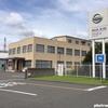 日産自動車の心臓部 エンジンを造る横浜工場へ