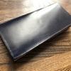 楽天市場で購入 ココマイスターの長財布レビュー