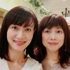 福岡6/1(金)熊本7/28(土)ヒプノセラピー&ヘッドセラピーの初コラボセッション