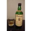 バランタイン30年旧ボトル続き