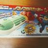 意外に遊べるおもちゃ「スーパーマリオ ノコノコエアーホッケー」