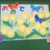 6月から小学校再開!ゆっくりスタートです【大阪近郊からの報告】