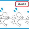 ボスじゃなく リーダーであれ 管理職