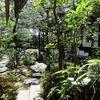 植治の庭探訪(3)並河靖之七宝記念館