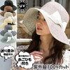 目指せ女優(嘘)。折りたためる帽子を買ってみた!!
