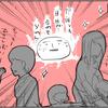 【おしらせ】コミュ障ママbot始めました【7・8月Twitter活動のご報告】