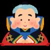 56)なんば駅・心斎橋駅から→八幡筋への行き方