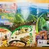 ⛩修善寺へ 〜 初めてのバスツアー