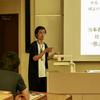 """広島大学で講義をさせてもらいました。-""""怠け者""""や""""素行不良な者""""でも支援する理由とは?"""