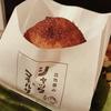 【食べログ】福島の人気立ち飲み屋さん!立ち呑みジャックとマチルダの魅力を紹介します!