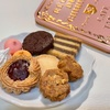 三越伊勢丹オンライン『カフェタナカ』のクッキー缶をお取り寄せ。ビジュードビスキュイプティドゥージエム。
