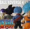 【食玩DRAGON BALL開発ブログ】動き始めた作戦~DRAGON BALLアドバージ再始動!!!!!!~