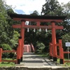 【最強の神様】がいるパワースポット和歌山県の世界遺産の丹生都比売神社に行ってみた結果は?