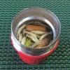 サーモス スープジャーでランチのスープを作ってみよう。|TERMOSで保温調理|