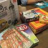 第2回 And Hostel Ueno ボードゲーム会