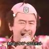 テレビ朝日「ミュージックステーション」サザンオールスターズ出演データ