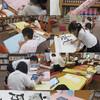 模造紙☆彡☆彡