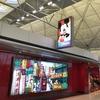 香港国際空港 ディズニーショップに行ってみた